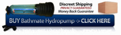 purchase bathmate pump from local retailers - cvs, walmart and walgreens